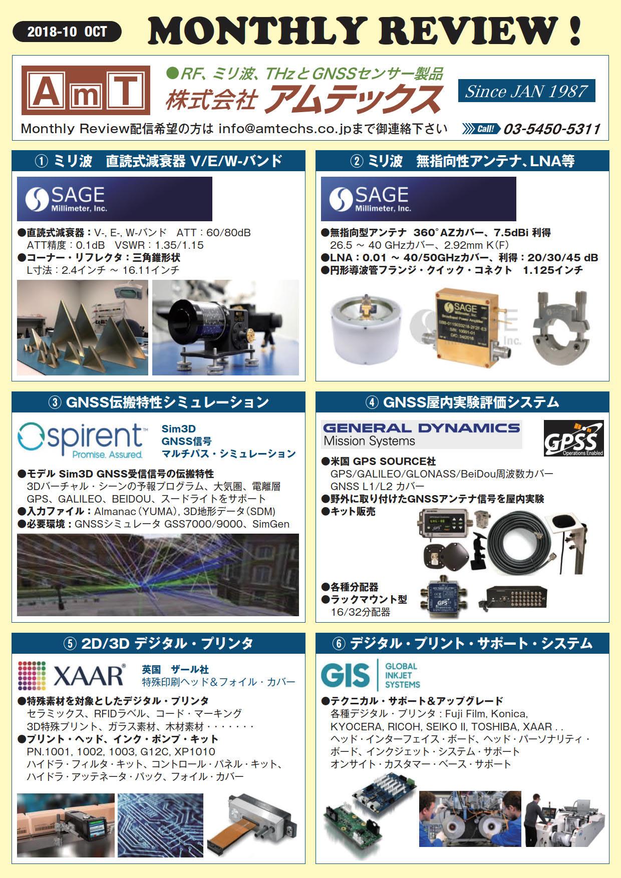 DM18-OCT.jpg